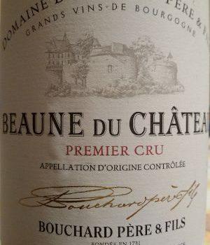 Beaune du Château 1er Cru 2015 – Domaine Bouchard Père & Fils